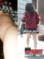 12 pictures - Awesome asian upskirt photos